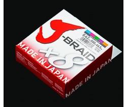 Daiwa Braid Multi-Color - 300m